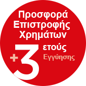 badge_gr